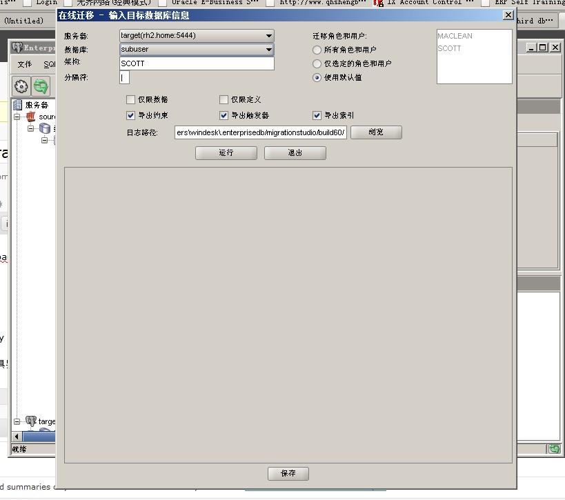 ORA-00600 [kcbz_check_objd_typ_3]????� Oracle??????? ...