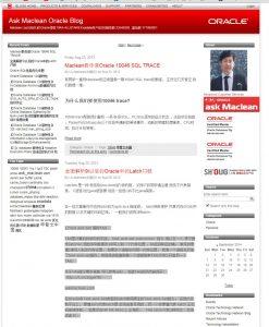 askmaclean-blogoracle-842x1024