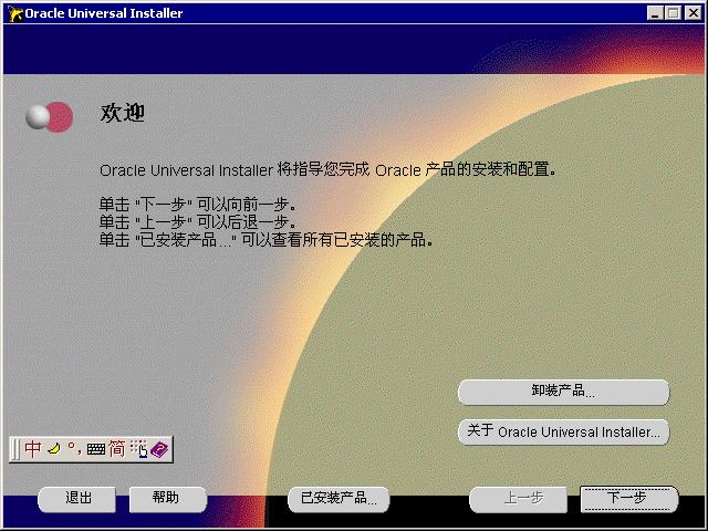 QQ截图20131222145130