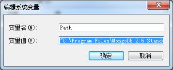 mongodb-windows-install11
