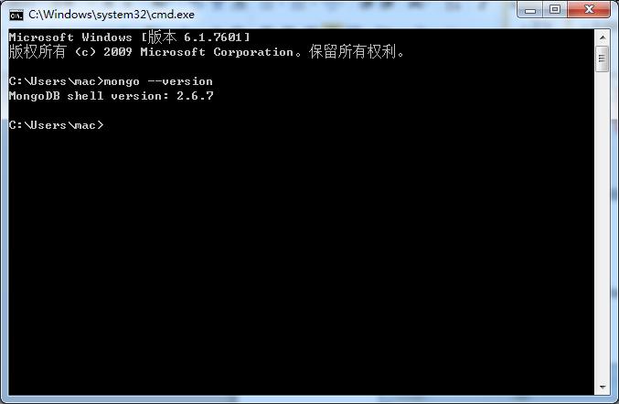 mongodb-windows-install12