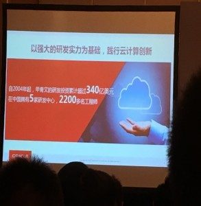 oracle_cloud_meeting4