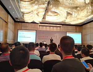 oracle_cloud_meeting5