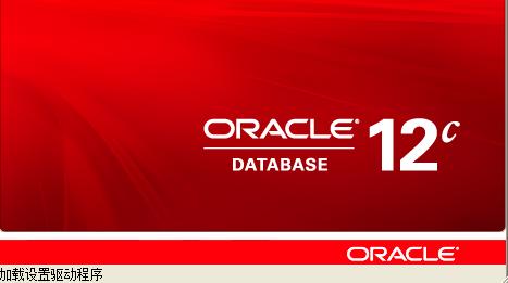 12c database1