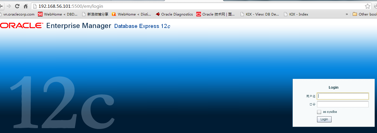 12c EM Database Express Architecture2