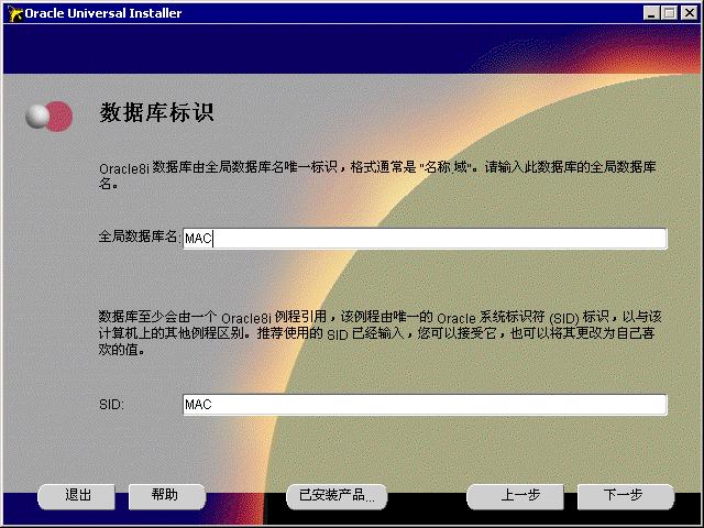 QQ截图20131222145221