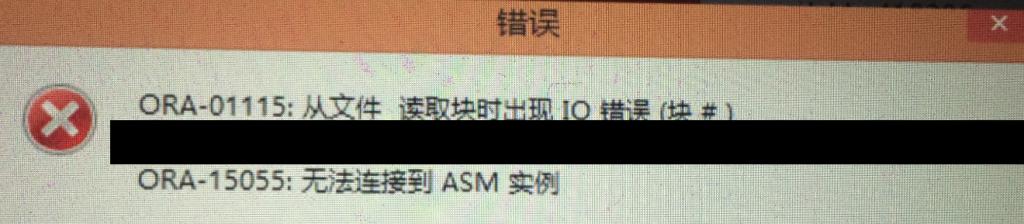 QQ截图20150117214024