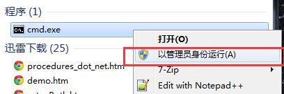 mongodb-windows-install13