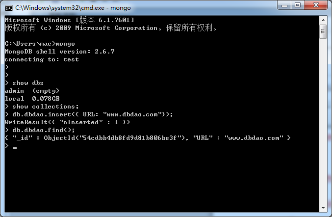 mongodb-windows-install14