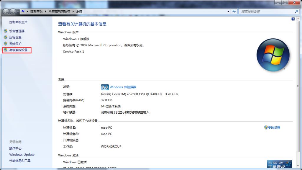 mongodb-windows-install8