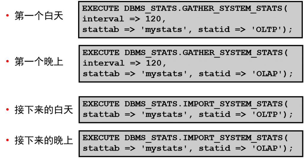 gather_statistics1