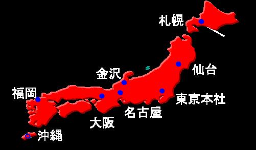 oracle_japan1